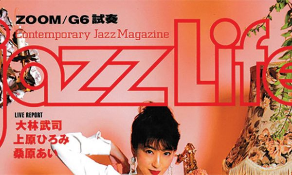 jazz-life-article